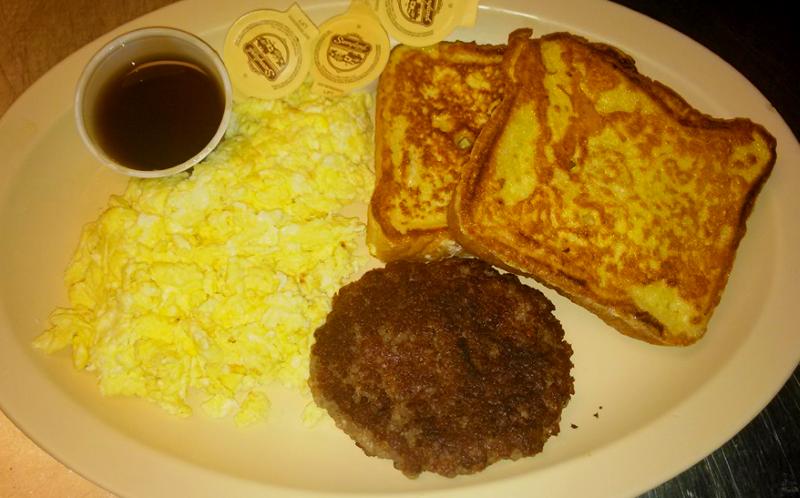 Mi-Ranchito-Restaurant-In-Zapata-TX-breakfast